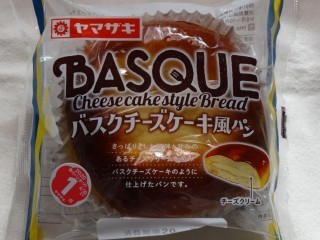 ヤマザキ バスクチーズケーキ風パン.jpg