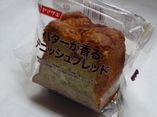 ヤマザキ バターが香るデニッシュブレッド(3枚入).jpg