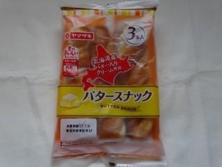 ヤマザキ バタースナック(3本入)北海道産バター入りクリーム使用.jpg