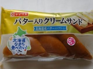 ヤマザキ バター入りクリームサンド(北海道産バター入りクリーム).jpg