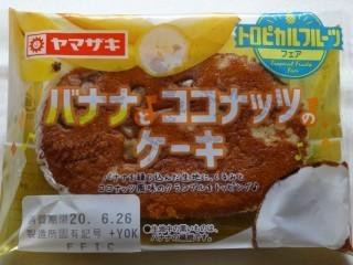 ヤマザキ バナナとココナッツのケーキ.jpg