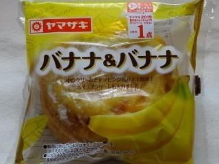 ヤマザキ バナナ&バナナ.jpg