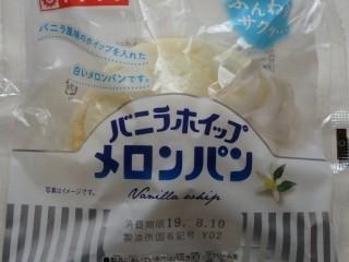 ヤマザキ バニラホイップメロンパン.jpg