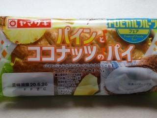 ヤマザキ パインとココナッツのパイ.jpg