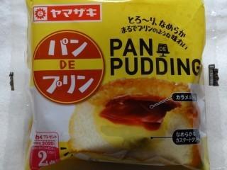 ヤマザキ パンDEプリン.jpg