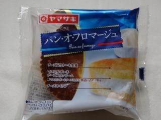 ヤマザキ パン・オ・フロマージュ.jpg