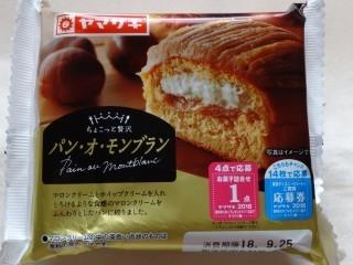 ヤマザキ パン・オ・モンブラン.jpg