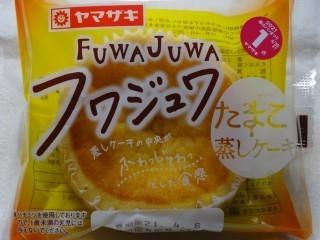 ヤマザキ フワジュワたまご蒸しケーキ.jpg