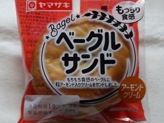 ヤマザキ ベーグルサンド(アーモンドクリーム).jpg