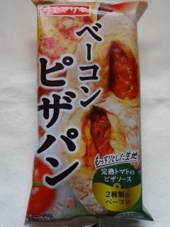 ヤマザキ ベーコンピザパン.jpg