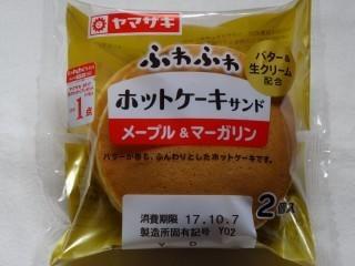 ヤマザキ ホットケーキサンド(メープル&マーガリン)(2個入).jpg