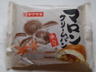 ヤマザキ マロンクリームパン(栗入り).jpg