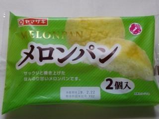 ヤマザキ メロンパン(2個入).jpg