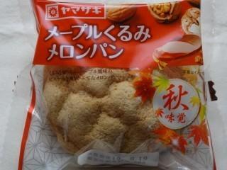 ヤマザキ メープルくるみメロンパン.jpg
