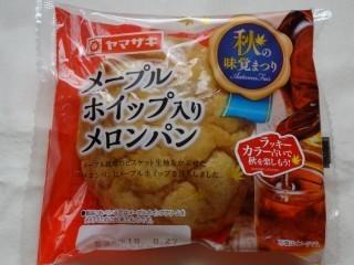 ヤマザキ メープルホイップ入りメロンパン.jpg