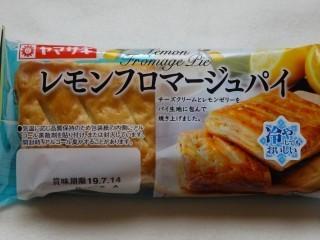 ヤマザキ レモンフロマージュパイ.jpg
