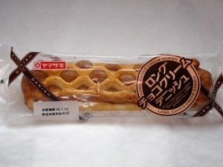 ヤマザキ ロングチョコクリームデニッシュ.jpg