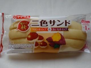 ヤマザキ 二色サンド(マロンホイップ&おいもホイップ).jpg