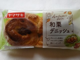 ヤマザキ 和栗デニッシュ.jpg