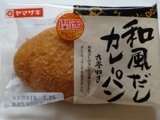 ヤマザキ 和風だしカレーパン(九条ねぎ).jpg