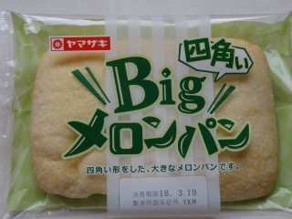 ヤマザキ 四角いBigメロンパン.jpg