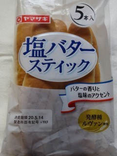 ヤマザキ 塩バタースティック(5本入).jpg