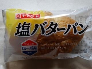 ヤマザキ 塩バターパン.jpg