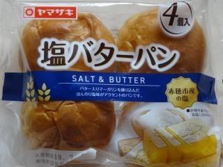 ヤマザキ 塩バターパン(4個入) 赤穂市産の塩使用.jpg