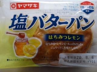 ヤマザキ 塩バターパン(はちみつレモン).jpg