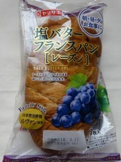 ヤマザキ 塩バターフランスパン(レーズン).jpg