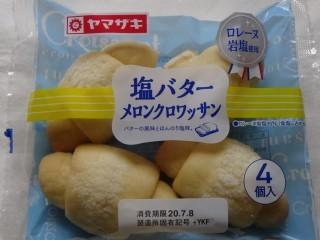 ヤマザキ 塩バターメロンクロワッサン(4個入).jpg