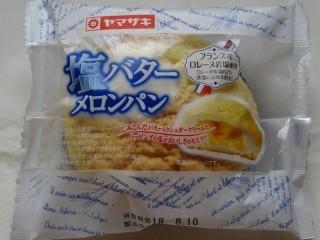 ヤマザキ 塩バターメロンパン.jpg