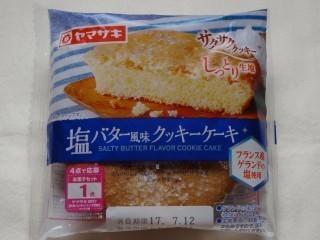 ヤマザキ 塩バター風味クッキーケーキ.jpg