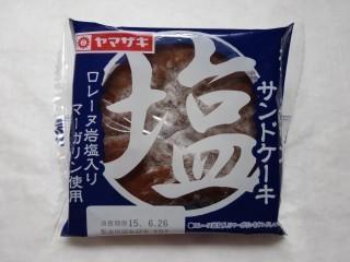 ヤマザキ 塩マーガリンサンドケーキ(ロレーヌ岩塩入りマーガリン使用).jpg