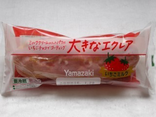 ヤマザキ 大きなエクレア(いちごミルク).jpg