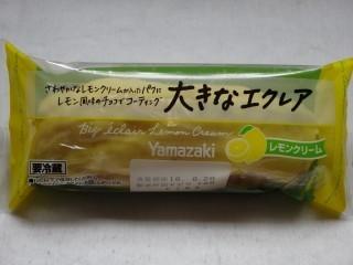 ヤマザキ 大きなエクレア(レモンクリーム).jpg