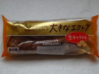 ヤマザキ 大きなエクレア(生キャラメル).jpg