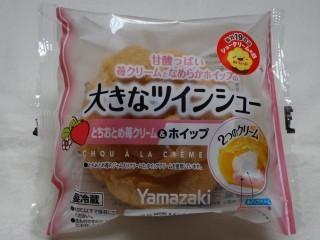 ヤマザキ 大きなツインシュー(とちおとめ苺クリーム&ホイップ).jpg
