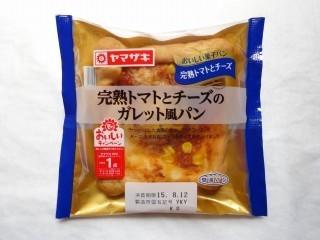 ヤマザキ 完熟トマトとチーズのガレット風パン.jpg