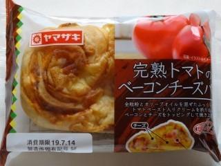 ヤマザキ 完熟トマトのベーコンチーズパン.jpg