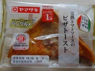 ヤマザキ 完熟トマトソースのピザトースト.jpg