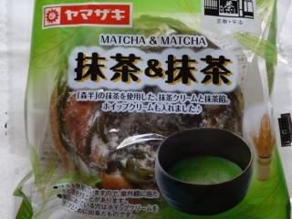 ヤマザキ 抹茶&抹茶.jpg
