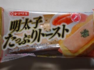 ヤマザキ 明太子たっぷりトースト.jpg