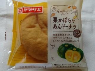 ヤマザキ 栗かぼちゃあんドーナツ(ミルクホイップ入り).jpg