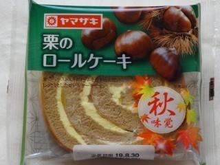ヤマザキ 栗のロールケーキ.jpg