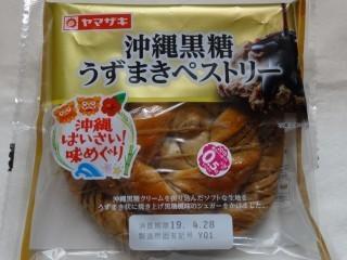 ヤマザキ 沖縄黒糖うずまきペストリー.jpg