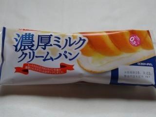 ヤマザキ 濃厚ミルククリームパン.jpg
