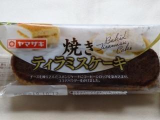 ヤマザキ 焼きティラミスケーキ.jpg