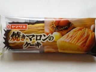 ヤマザキ 焼きマロンのケーキ.jpg