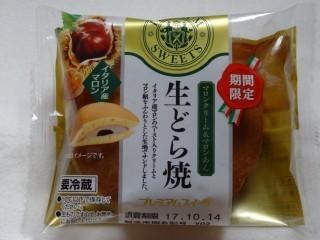 ヤマザキ 生どら焼(マロンクリーム&マロンあん).jpg